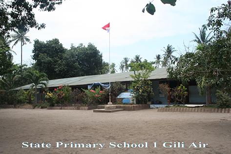 ギリアイル国立小学校