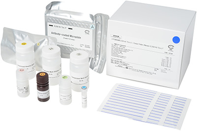"Cedar Pollen Allergen ELISA Kit ""Cry j1"""